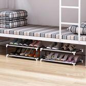 大學生宿舍寢室床下床底桌下迷你雙層小鞋架臥室創意簡易鞋櫃【完美3c館】