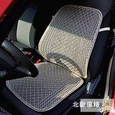 汽車涼墊汽車坐墊夏季涼墊單片竹片冰絲透氣貨車面包車駕駛室單個單座座墊xw 全館免運