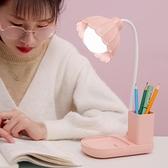 檯燈 led護眼台燈USB充電式閱讀燈大學生宿舍書桌學習兒童臥室床頭夜燈
