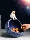 家居裝飾品 北歐玄關宇航員收納擺件置物鑰匙盤果盤收納盒創意家居飾品【快速出貨八折搶購】