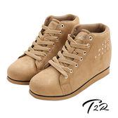 【韓國T2R】鉚釘時尚內增高短筒靴 卡其 ↑8cm(5600-0105)