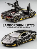 汽車模型LP770跑車合金車模汽車模型開門回力兒童玩具車男孩仿真