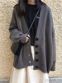 純色V領毛衣開衫秋冬女新款百搭慵懶風單排扣純色針織衫外套  潮流衣舍