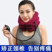 館長推薦☛便攜式家用充氣頸椎牽引器拉伸治療器勞損護頸緩解頸部疼痛頸托枕