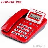 中諾W528辦公坐式固定電話機家用有線座機免電池來電顯示單機 歐韓時代
