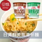 【即期良品】日本泡麵 日清 鮮美高湯系列杯麵(豬肉/南蠻雞)