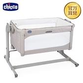 【新品上市】chicco-Next 2 Me Magic多功能親密安撫嬰兒床邊床-菱格米