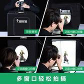 LED攝影棚 小型套裝專業迷你拍攝拍照燈箱柔光箱簡易攝影道具 XW一件免運