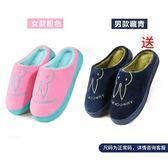 買一送一情侶棉拖鞋女冬季家居室內韓版可愛防滑保暖厚底家用男士【狂歡萬聖節】