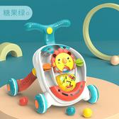 學步車寶寶嬰兒學步車防o型腿防側翻多功能男女孩兒童手推車助步車玩具 果果生活館