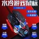 有線滑鼠機械宏靜音無聲滑鼠有線USB電競CF游戲吃雞台式筆記本電腦通用 快速出貨