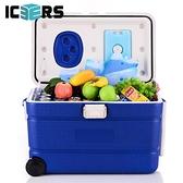 【快出】保溫箱保冷箱食品45L拉桿運輸箱