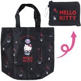 Sanrio 可折疊環保購物袋收納袋 HELLO KITTY