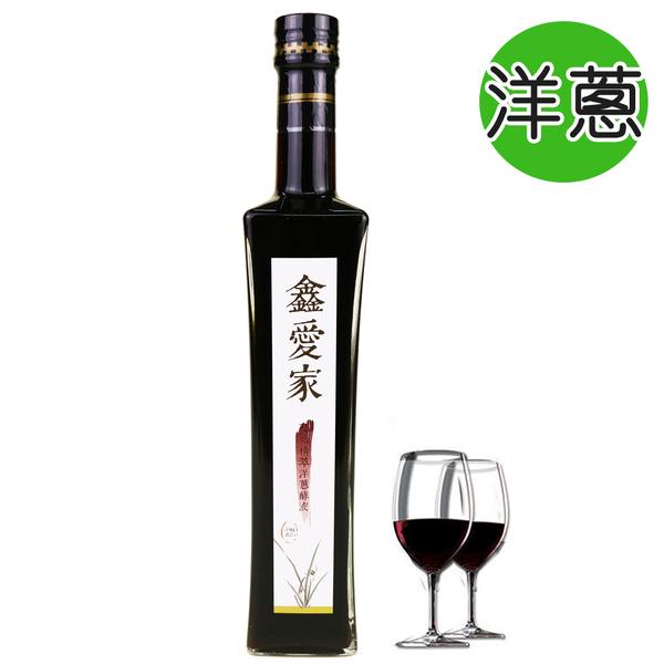 鑫愛家 100%純釀天然洋蔥酵液1入(500ml/瓶)