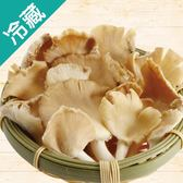 【有機】新鮮秀珍菇(100g±5%/包)【愛買冷藏】