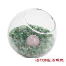 療癒星球 (水晶砂+粉晶球組) 水晶淨化...