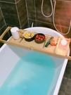 浴缸架伸縮防滑浴缸置物架多功能泡澡架浴盆浴缸支架ATF 美好生活居家館