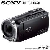 SONY CX450 攝影機 繁體中文 一年保固 平輸  贈64GB記憶卡+副電+攝影包+清潔組