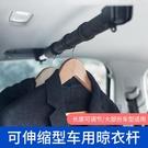 汽車衣架YAC車內衣服掛衣架 車載汽車后排車用晾衣架 旅游用品必備 多功能 lx 智慧 618狂歡