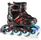 久運溜冰鞋兒童全套裝旱冰輪滑鞋男孩男童女...