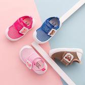 女寶寶鞋軟底嬰兒學步鞋男寶寶透氣網鞋1-3歲機能鞋夏小童運動鞋