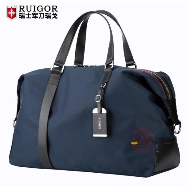 瑞士軍刀瑞戈旅行包手提瑞士男士大容量旅游行李包出差單肩旅行袋【快速出貨】