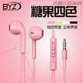 耳機入耳式通用女生迷你耳塞韓國【洛麗的雜貨鋪】