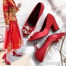 紅秀禾結婚鞋子水晶新娘婚紗鞋2019新款百搭紅色高跟女粗跟秋冬季 『蜜桃時尚』