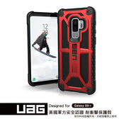 UAG【Samsung Galaxy S9 Plus】尊爵系列-頂級耐衝擊保護殼