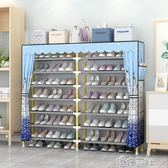 家用簡易鞋架實木省空間經濟型宿舍多層防塵鞋架子組裝牛津布鞋櫃 港仔會社