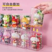 12個裝 手辦收納盒 盲盒收納展示架柜子 泡泡瑪特亞克力收納防塵盒 單個手辦popmart罐【白嶼家居】
