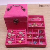 首飾盒公主歐式正韓手飾品首飾收納盒飾品盒歐式帶鎖手飾盒大容量【台北之家】