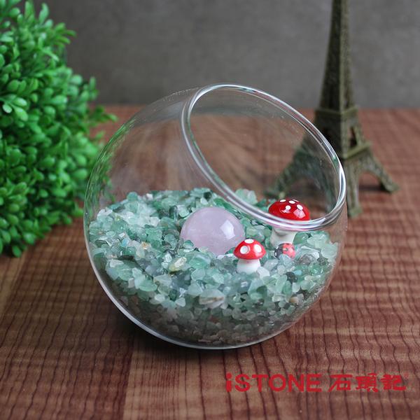 療癒星球 (水晶砂+黑曜石球組) 水晶淨化消磁球 辦公桌景觀擺飾 石頭記