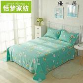 床組單件純棉雙人被單1.8米床組全棉布