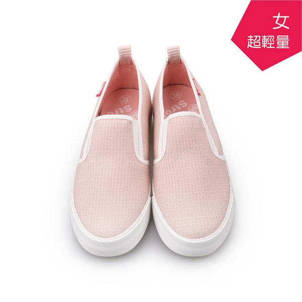 【A.MOUR 經典手工鞋】輕履系列- 金粉 / 休閒鞋 / 平底鞋 / 嚴選布料 / 柔軟透氣 /DH-6503