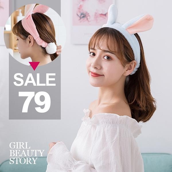 SISI【A8026】現貨歐陽娜娜同款洗臉髮束立體毛毛尾巴兔耳絨毛髮帶