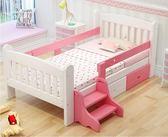 實木兒童床帶護欄女孩公主床男孩組合床單人床寶寶床加寬拼接床  米蘭shoe
