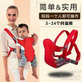 多功能嬰兒背帶 夏簡易傳統透氣  BS19065『科炫3C』