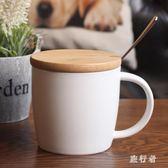 陶瓷馬克杯 帶蓋勺大口容量燕麥片杯子牛奶簡約辦公家用杯 BF8162【旅行者】