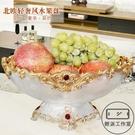 歐式創意水果盤北歐家用客廳茶幾糖果盤桌面收納盤擺件【輕派工作室】