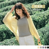 《FA2408》輕薄涼爽針織純色鏤空防曬罩衫 OrangeBear