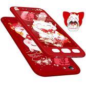 oppoa59s手機殼招財貓紅色oppoa57手機殼女款防摔全包軟殼a59m潮