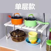 不銹鋼可伸縮下水槽架廚房置物收納架鍋架層架 水槽置物架儲物架jy【星時代生活館】