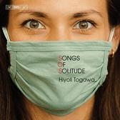 【停看聽音響唱片】【SACD】孤單隔離之歌 戶川日和 中提琴