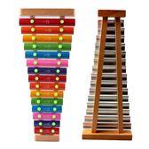 兒童手敲木琴15音專業打擊樂器鋁板木質成人學生寶寶音樂益智玩具