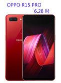OPPO R15 Pro 6.28 吋 128G 4G + 3G 雙卡雙待 2000 萬畫素 AI 智慧美顏【3G3G手機網】