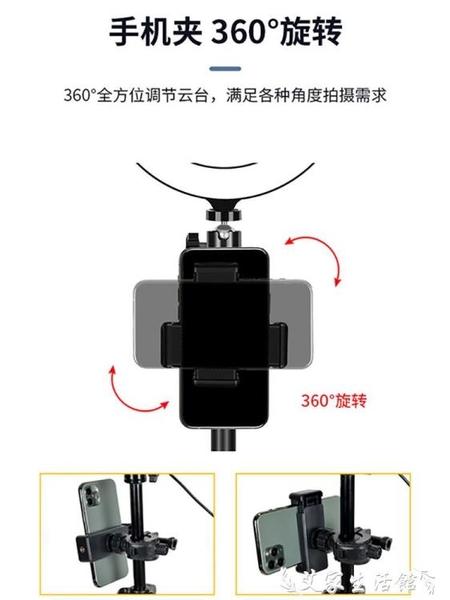 手機直播支架專用帶補光燈桌面可伸縮三腳架網紅主播拍照落地式雙機位支撐架設備全套多功能 LX
