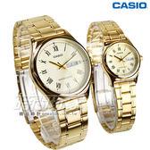 CASIO卡西歐 簡約羅馬時刻流行情人對錶 日期星期顯示 不銹鋼 金色電鍍 MTP-V006G-9B+LTP-V006G-9B