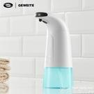給皂機 全自動消毒洗手機智慧感應泡沫皂液...