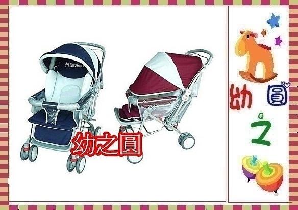 *幼之圓*Happy Bear 雙向 加寬嬰兒推車 可平躺/全罩/避震.台灣製
